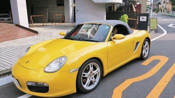 Omoshiro Rent-A-Car บริการรถเช่าไฮคลาสที่ทุกคนใฝ่ฝัน