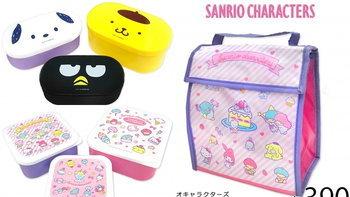 มี 390 เยนก็ซื้อกล่องข้าวสุดน่ารักลาย Sanrio จาก Thank You Mart ได้แล้ว!