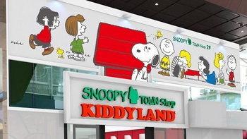 """สาวกสนูปปี้เตรียมเฮ """"Snoopy Town Shop"""" พร้อมเปิดตัวแล้วที่ย่านซังโนะมิยะ โกเบ"""