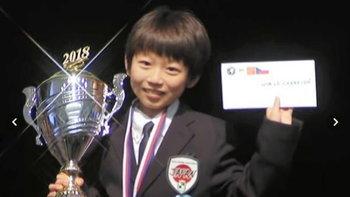 นักโอเทลโล่ญี่ปุ่นวัย 11 ปี โค่นนักโอเทลโล่ชาวไทย เป็นแชมป์โลกโอเทลโล่ที่อายุน้อยทีสุดในโลก