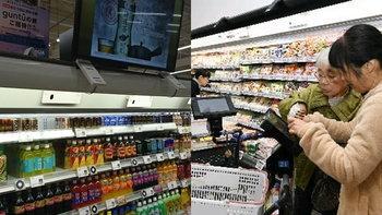 """ครั้งแรกในญี่ปุ่น """"ร้านค้าแนวใหม่ไร้พนักงาน"""" ลูกค้า Self Service ช่วงเวลากลางคืน"""