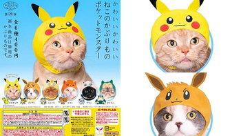 """""""กาชาปองหมวกแมว"""" ไอเทมใหม่ที่ทาสแมวห้ามพลาดด้วยประการทั้งปวง"""