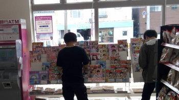 """ร้านสะดวกซื้อทั่วญี่ปุ่น ประกาศ """"เลิกขายหนังสือลามก"""" หลังสิ้นเดือนสิงหาคมนี้"""