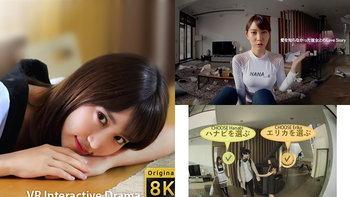 """""""Hanabi"""" หนัง VR ที่ให้สัมผัสการใช้ชีวิตโรแมนติกกับสาวแอนดรอยด์แบบสมจริง"""