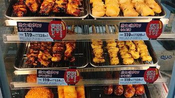 รีวิวของปิ้งย่างใน Family Mart ญี่ปุ่นเอาใจสาวกสตรีทฟู้ด!