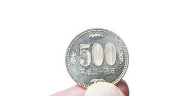 """5 ร้านอร่อย """"เหรียญเดียว"""" ก็อิ่มได้ เที่ยวญี่ปุ่นแบบประหยัดต้องปักหมุด"""