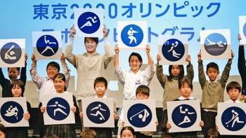 ประกาศภาพสัญลักษณ์กีฬา 50 ประเภทในการแข่งขันโตเกียวโอลิมปิก 2020