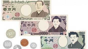 เหรียญ ธนบัตร และเงินเยนญี่ปุ่น เทียบเงินไทยคือเท่าไหร่และมีที่มาจากอะไร?
