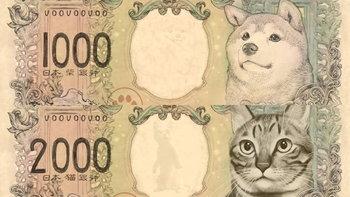 """""""ธนบัตรญี่ปุ่นยุคเรวะ"""" ฉบับแฟนตาซี ในฝันของชาวญี่ปุ่น จะเอาฮาไปไหน"""