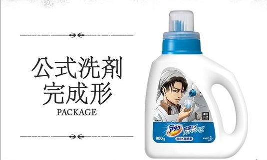 Kao จับมือ Attack on Titan ออกน้ำยาซักผ้ารีไวล์สุดลิมิเต็ท!