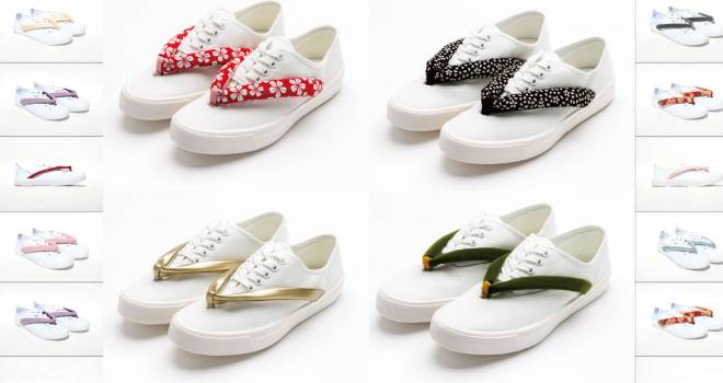 hanao_shoes-660x350