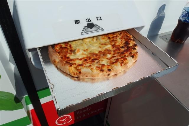 l_ah000_pizza5
