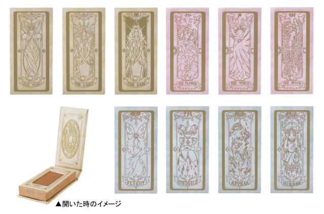 card-sakura2