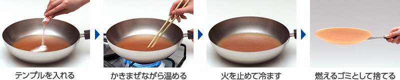 kitchen_01_02