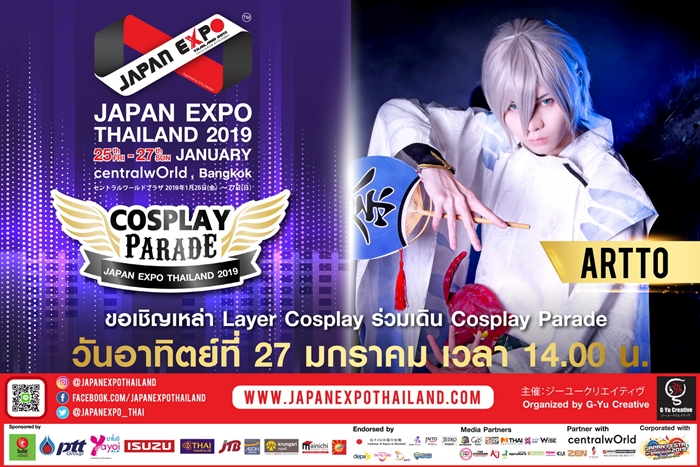 cosplay_artto-01_resize
