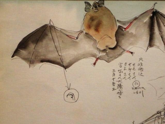 11 สัตว์นำโชคของญี่ปุ่นที่จะนำพาโชคลาภมาสู่ผู้ที่เป็นเจ้าของ | ถูกหวย ทุกหวย รวยไปกับเรา หวยออนไลน์ หวยฮานอย หวยลาว หวยหุ้น ทุกหวย ทุกหุ้น