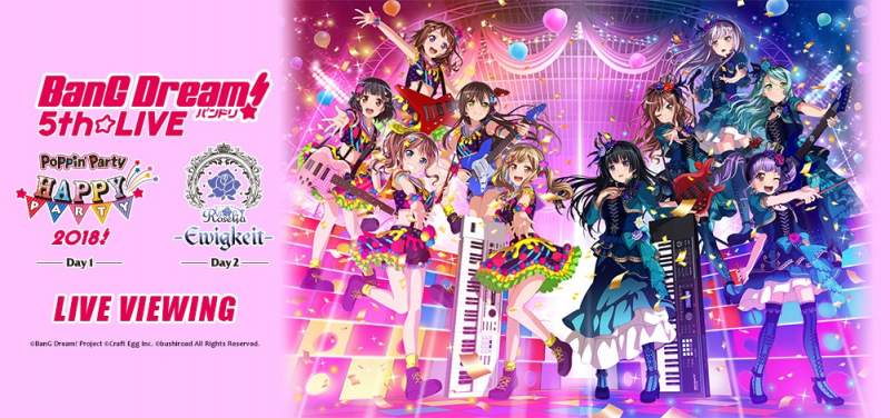 BanG Dream! 5th☆LIVE_LIVE VIEWING