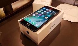 ລວມເລື່ອງໜ້າຮູ້ ເມື່ອທ່ານຢາກເປັນເຈົ້າຂອງ iPhone 7