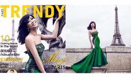ເມ ອິນສີຊຽງໃໝ່ ໄຮໂຊສະຫວັນ ຖ່າຍແບບສຸດອະລັງການຂຶ້ນປົກວາລະສານ Trendy Magazine