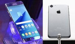 7 ຄຸນສົມບັດໃໝ່ຂອງ iPhone 7 ທີ່ມີຄົນບອກວ່າ ໃນ Android ມີແຕ່ດົນແລ້ວ