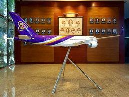 ປະສົບການຂັບຍົນຈໍາລອງ ກັບ ການບິນໄທ (Thai Airways)