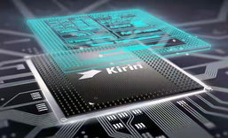 Huawei ເປີດໂຕຊິບປະມວນຜົນ Kirin 960 ລຸ້ນໃໝ່ມາພ້ອມຊິບກຣາບຟິກໃໝ່ Mali-G71 ດີກວ່າເກົ່າເຖິງ 180℅