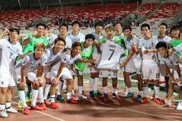 ໄດ້ແລ້ວແຊ້ມ AFC U-19 Championship 2016