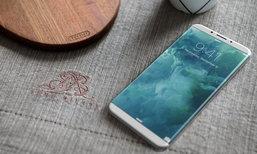 9 Design ໃໝ່ທີ່ຄາດວ່າຈະໄດ້ເຫັນນຈາກ iPhone ລຸ້ນໃໝ່ໃນປີໜ້າ