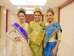 ບຸດສະບາ ແສງປັນ ນາງສາວລາວ 2016 ເດີນແບບຮ່ວມກັບ Miss Grand International 2016