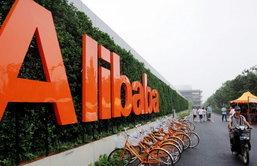 Alibaba ທຸ່ມເງິນ 2ພັນລ້ານຢວນ ຫຼື 305ລ້ານໂດລ່າ ເພື່ອຊື້ຫ້າງ ຊັງຈ່ຽງ