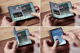 Samsung ກຽມໂຊສະມາດໂຟນຮຸ່ນ ພັບງໍໄດ້ ລະດັບພຣີມ້ຽມ ໃນໄຕມາດທີ 3 ຂອງປີ 2017 ນີ້