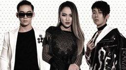 3 ກຳມະການສຸດແຊບ ຈາກເວທີປະກວດ Lao Super Model