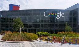 Google ຖືກກ່າວຫາ ຈ່າຍເງິນຄ່າຈ້າງໃຫ້ພະນັກງານຍິງ ບໍ່ເທົ່າທຽມກັບເພດຊາຍ