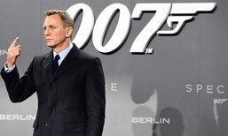 """ແຟນໜັງມີລຸ້ນ """"Daniel Craig"""" ຕຽມຮັບບົດ """"ເຈມ ບອນ"""" ໃນພາກໃໝ່"""