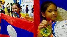 ມະໄລພອນ ເພັດດາວເຮືອງ ຄວ້າຫຼຽນຄໍາໃນການແຂ່ງຂັນ Bangkok Young Smart Karate Even