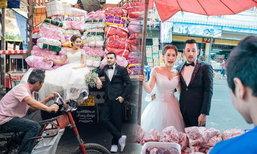 """ເຜີຍພາບ Pre Wedding """"ໜູເລັກ ກ່ອນບ່າຍ"""" ທັງງາມທັງຮາ"""
