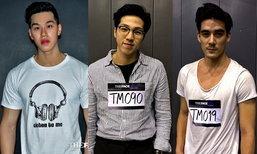 20 ຜູ້ເຂົ້າແຂ່ງຂັນ The Face Men Thailand