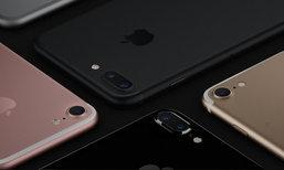 ນີ້ຄືປະເທດທີ່ຂາຍ iPhone 7 ແພງທີ່ສຸດໃນໂລກ!!