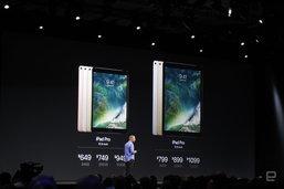 ເປີດຕົວ iPad Pro ລຸ້ນໃໝ່ ມາພ້ອມລະບົບປະຕິບັດການສຳລັບແທັບເລັດທີ່ດີທີ່ສຸດ