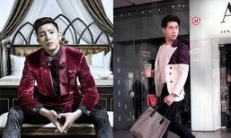 ໂກອິນເຕີ! ວິນລີ້-ເທເລີ້ ສອງໜຸ່ມລາວກຽມກ້າວຂາຂຶ້ນຣັນເວງານແຟຊັນ Penang Fashion Week ຢູ່ມາເລເຊຍ