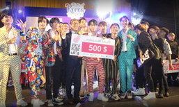"""""""ແບລັກລິສ"""" ທີມເຕັ້ນຕົວແທນປະເທດລາວ ທີ່ຈະເຂົ້າຮ່ວມແຂ່ງຂັນ K-POP World Festival ຢູ່ເກົາຫຼີໃຕ້"""