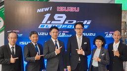 """ອີຊູຊຸແນະນຳຂຸມພະລັງໃໝ່ """"New Isuzu 1.9 Ddi Blue Power"""" ຂີດສຸດຂອງເຕັກໂນໂລຊີສູ່ຕະຫຼາດລົດຍົນໃນລາວ"""