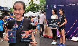 ເກັບເພີ່ມອີກ! ລົດແກ້ວ ຄວ້າໄຊສຸດຍອດນັກແລ່ນຍິງ 10 ກມ ລາຍການ One Siam One Run 2019