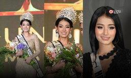 "Miss Universe Myanmar 2019 ຄົນຫຼ້າສຸດ ""Swe Zin Htet"" ງາມຫວານຄວ້າມຸງກຸດ"