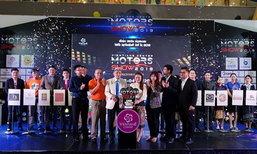 ພົບກັບງານວາງສະແດງລົດຍົນ VIENTIANE CENTER MOTORS SHOW 2019 ມື້ນີ້ຈົນເຖິງ 4 ສິງຫານີ້