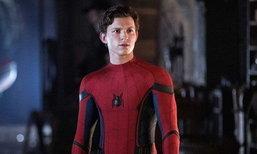 Spider-Man: Far From Home ກວາດລາຍໄດ້ເກີນ 1 ພັນລ້ານໂດລາສະຫະລັດແລ້ວ
