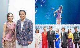 """""""ອາເລັກຊານດຣາ"""" ນັກຮ້ອງລາວພຽງໜຶ່ງດຽວເທິງເວທີຄອນເສີດ ASEAN Japan Music Festival ຢູ່ຫວຽດນາມ"""