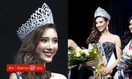 """""""ວິຈິດຕາ ພອນວິໄລ"""" MUL29 ຄວ້າມຸງກຸດ Miss Universe Laos 2019"""