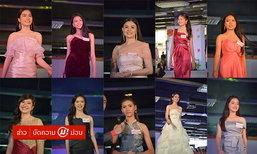 ນີ້ແມ່ນ 20 ຄົນສຸດທ້າຍທີ່ຜ່ານເຂົ້າຮອບຕໍ່ໄປໃນການປະກວດ Miss Teen Laos 2019