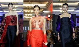 ເມ ວິຈິດຕາ Miss Universe Laos 2019 ຮ່ວມເດີນແບບໃນງານ Lao Fashion Week 2019